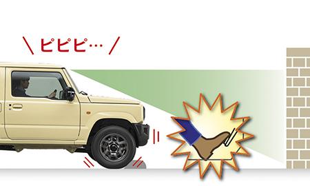 SUZUKI JIMNY XL